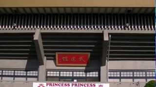 約16年半ぶりに日本武道館でライブを開催した初日公演。11月20日...