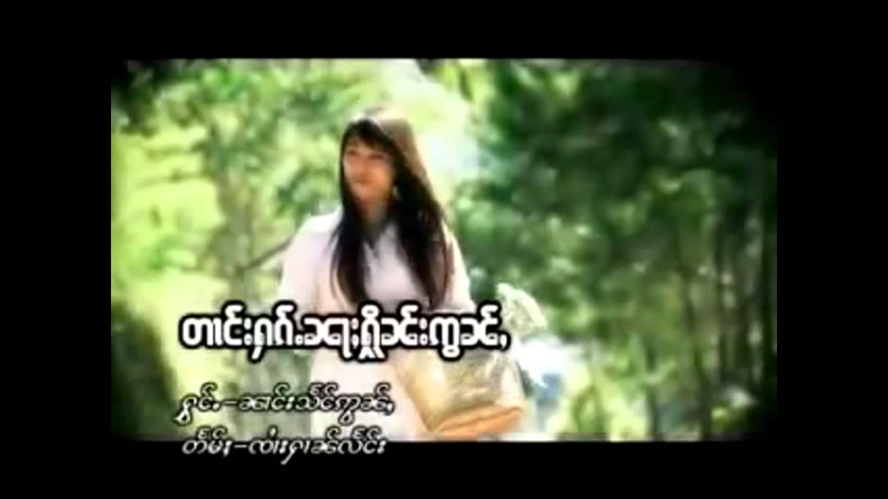 tai song-xuan phat tai song thu- thai song mp3 free download