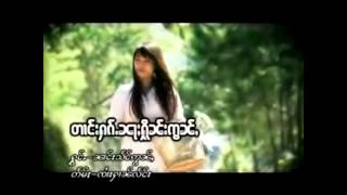 tai song-xuan phat tai song thu- thai song mp3 free download-10. Tai Shan Music