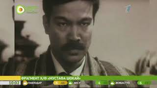 Мустафа Шокай - борец за независимость единого Туркестана