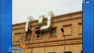 بالفيديو .. رشا مجدي: ما حدث لـ