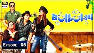 Bulbulay | Season 2 | Episode 6 | 30th June 2019 | ARY Digital Drama