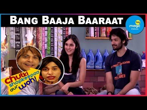 Chutki, Shopkeepaa aur Woh! - Ali Fazal & Angira Dhar | Ep 13 |18th November