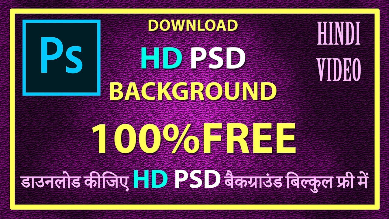 Photoshop Tutorial - Download FREE PSD Background HD By