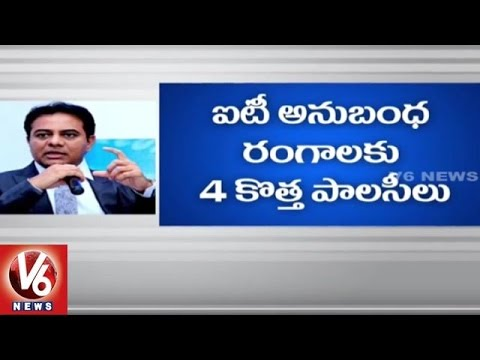 CM KCR to Unveil State IT Policy at HICC | Hyderabad | V6 News