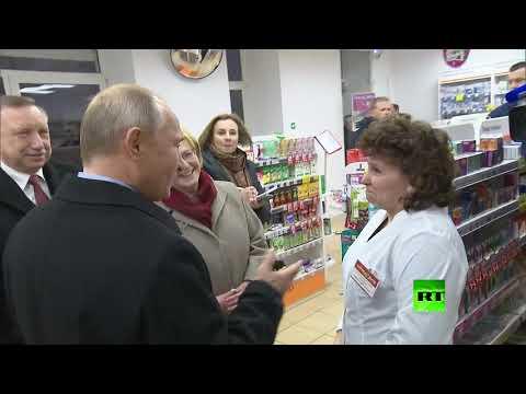 شاهد.. بوتين يقوم بزيارة تفقدية مفاجئة لإحدى صيدليات بطرسبورغ  - نشر قبل 2 ساعة