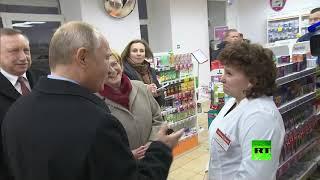 فيديو.. بوتين يقوم بزيارة تفقدية مفاجئة لإحدى صيدليات بطرسبورغ