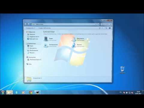 Как выделить всё в Windows 7