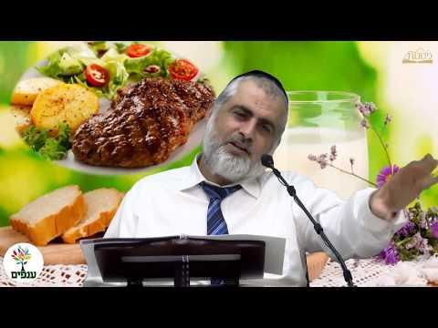 הרב חיים דרשן בשידור חי - הלכות בשר וחלב חלק ב' HD