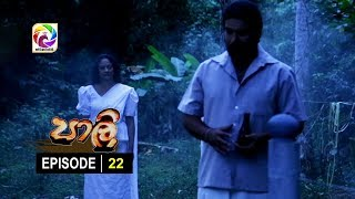 Paali Episode 22