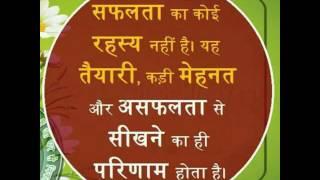 mukesh tanwar title aakhir tumhe aana hai