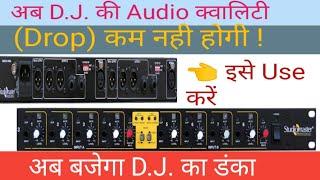 audio splitter amplifier    studiomaster audio splitter    multi3    audio splitter price