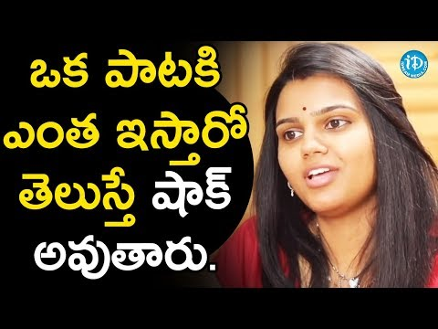 Singer Pranavi About Her Remuneration || Dialogue With Prema || Celebration Of Life