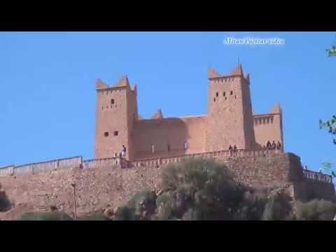 MOROCCO - MAROKO  المغرب - المملكة المغربية - 2017