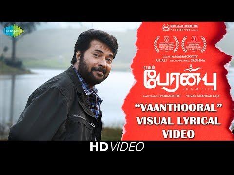 Vaanthooral -Lyrical   Peranbu   Mammootty   Ram   Yuvan Shankar Raja   Vairamuthu   Anjali  Sadhana