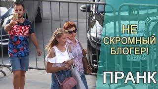 КАК НАЙТИ САМОЕ НЕОБЫЧНОЕ ПОРНО? |  ПРАНК на Никольской в Москве (как-будто веду прямой эфир) +18