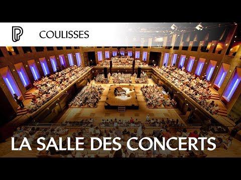 La Salle des concerts de la Cité de la musique