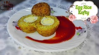 Egg Rice Kofta With A Twist Recipe || How To Make Egg Rice kofty