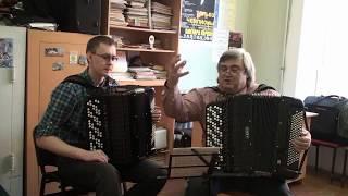 Мастер-класс профессора кафедры народных инструментов В.В. Грачёва