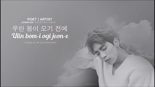 [Vietsub][Fanmade] JONGHYUN - 우린 봄이 오기 전에 (Before our spring)
