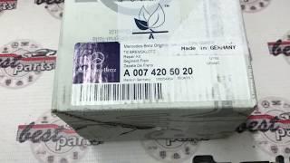 A0074205020 Колодки тормозные передние Maybach W240