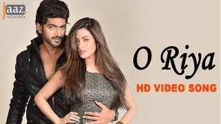 O Riya | Om | Riya Sen | Savvy | Shadaab Hashmi | Hero 420 Bengali Movie 2016