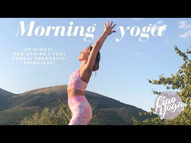 Pratica yoga per il mattino! *New 30 minuti