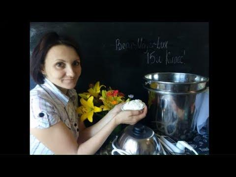 Творог из молока  / Как сделать творог / Сыроварня Тремасова BearMayer Lux