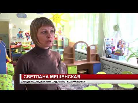ДЕТСКИЙ САД ОШТРАФОВАЛИ