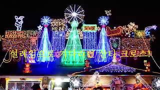 Christmas 1 santa come to town w word