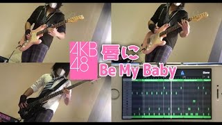 【akb48】唇にbe my baby kuchibiru ni be my baby cover 【ravanaxent】