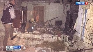 Стала известна причина взрыва газа в Новороссийске