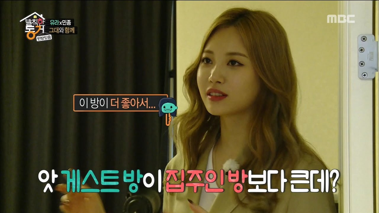 Living Together In Empty Room Yura 39 S Life