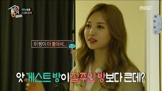 Video [Living together in empty room] 발칙한 동거 -Yura's life! 'clean & art & alcohol' 20170512 download MP3, 3GP, MP4, WEBM, AVI, FLV Oktober 2017