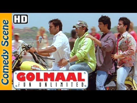 Golmaal Fun Unlimited Comedy Scenes - Ajay Devgn - Arshad Warsi  IndianComedy Mp3