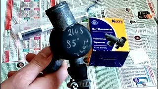 КАК ПРОВЕРИТЬ ТЕРМОСТАТ. Как проверить Термостат, не снимая его с АВТО(ВАЗ). Температура открывания