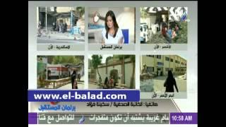 بالفيديو.. سكينة فؤاد: 'قصرنا في تقديم المعلومة الكافية حول المرشحين.. والنظام الانتخابي لم يكن موفقا'