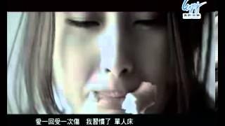 Nhac Han Quoc | Nhạc Phim Mã Vĩnh Trinh THVL1 Phim Trung Quốc 2013 | Nhac Phim Ma Vinh Trinh THVL1 Phim Trung Quoc 2013