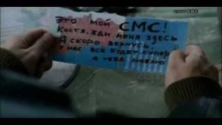 DJ Славиков (remix) & Монокини - До свидания (клип)