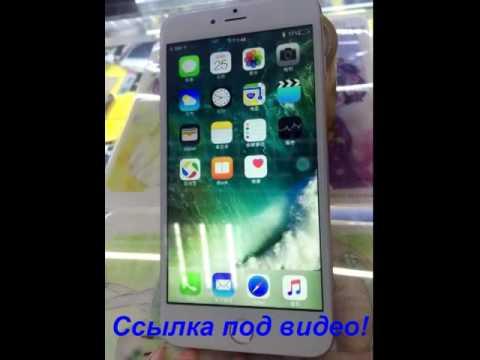 Купить iPhone 6s в СПб дешево - YouTube
