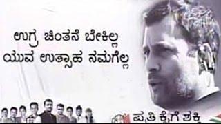 Will Rahul Gandhi