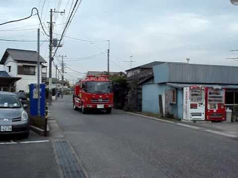 Japanese Fire Truck in Kisarazu