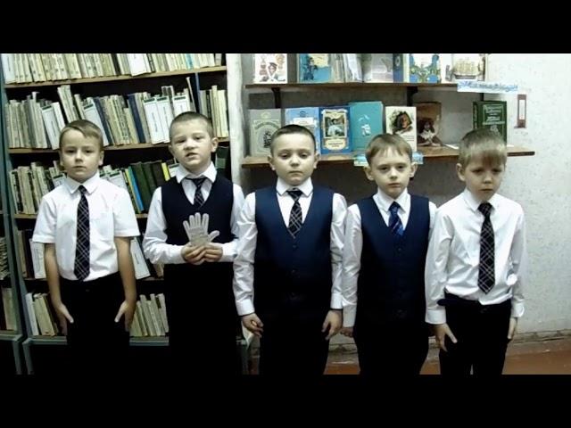 Изображение предпросмотра прочтения – «Маленькие волшебники» читают произведение «Попробуй волшебником стать» СергеяВасильевичаПогореловского