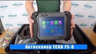 fCAR F5-G - обзор сканера и комплектации