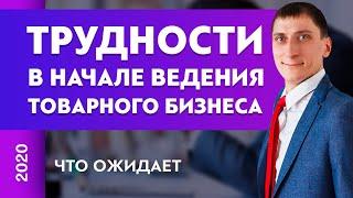 постер к видео Трудности в начале товарного бизнеса? Почта России ушла в онлайн. Как заработать в карантин