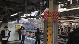 189系M51編成(国鉄特急色) 快速ホリデー快速富士山1号 新宿駅到着 2018/03/04