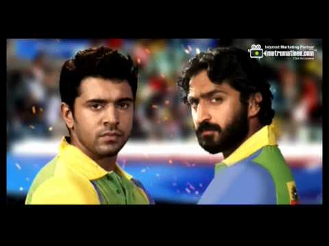 Kerala Strikers Theme Song 2013 Edition Exclusive