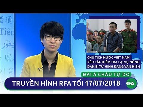Tin tức: Chủ tịch nước VN yêu cầu kiểm tra lại vụ nông dân bị tử hình Đặng Văn Hiến