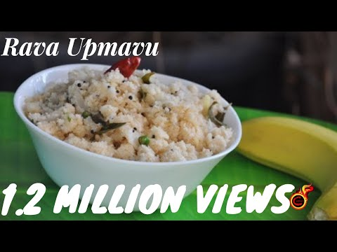 how to make fluffy kerala style rava upumavu upma recipe no 64 kerala cooking pachakam recipes vegetarian snacks lunch dinner breakfast juice hotels food   kerala cooking pachakam recipes vegetarian snacks lunch dinner breakfast juice hotels food