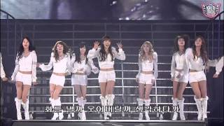 SNSD - So Nyeo Shi Dae [The 1st Asia Tour Into The New World]